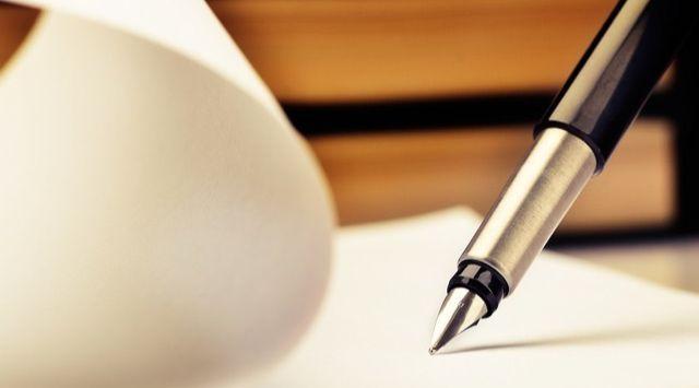 Cómo se escribe: excelente y exelente