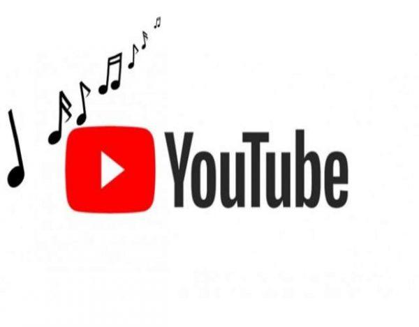 Cómo descargar música del youtube
