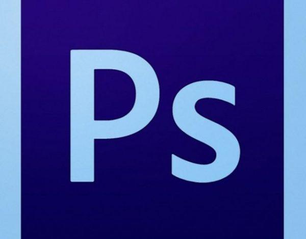 Cómo utilizar el photoshop: conceptos básicos