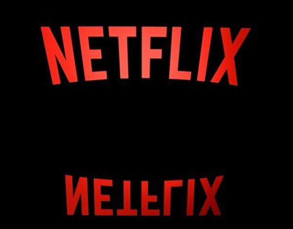 Cómo añadir un PIN a Netflix de control parental