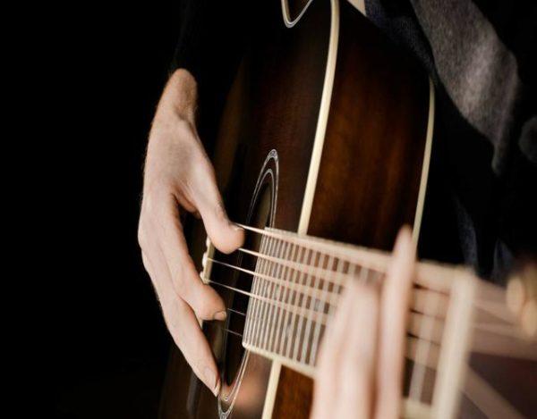 acordes en la guitarra