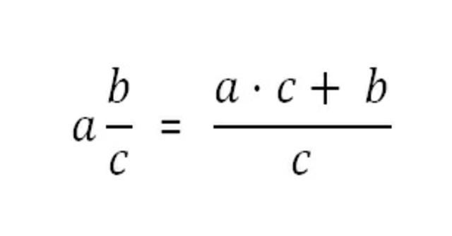 multiplicar números mixtos